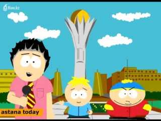 South Park В Астане